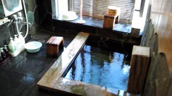 NCM_0032_bath.JPG